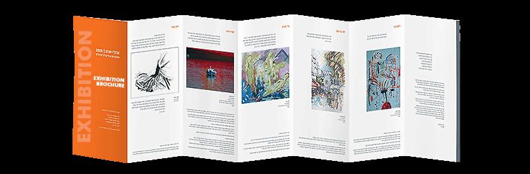 Exhibition Brochure Design